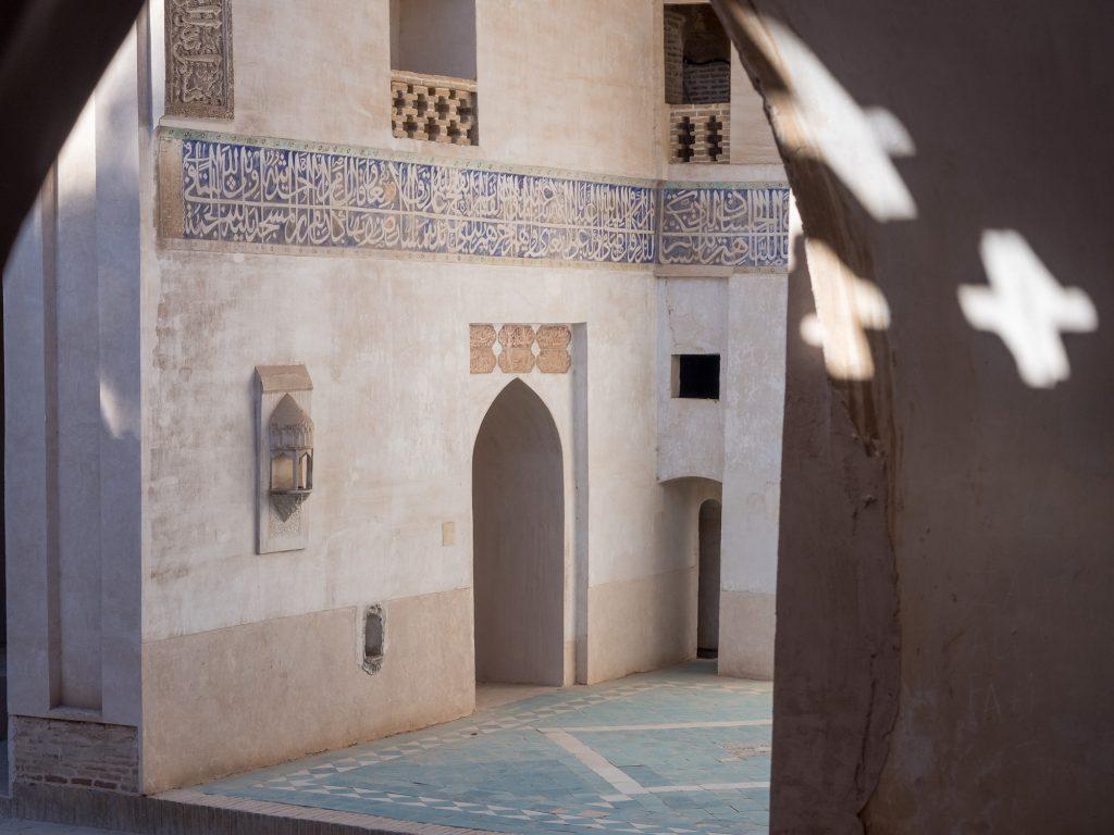 Sheikh Abdolsamad Mosque